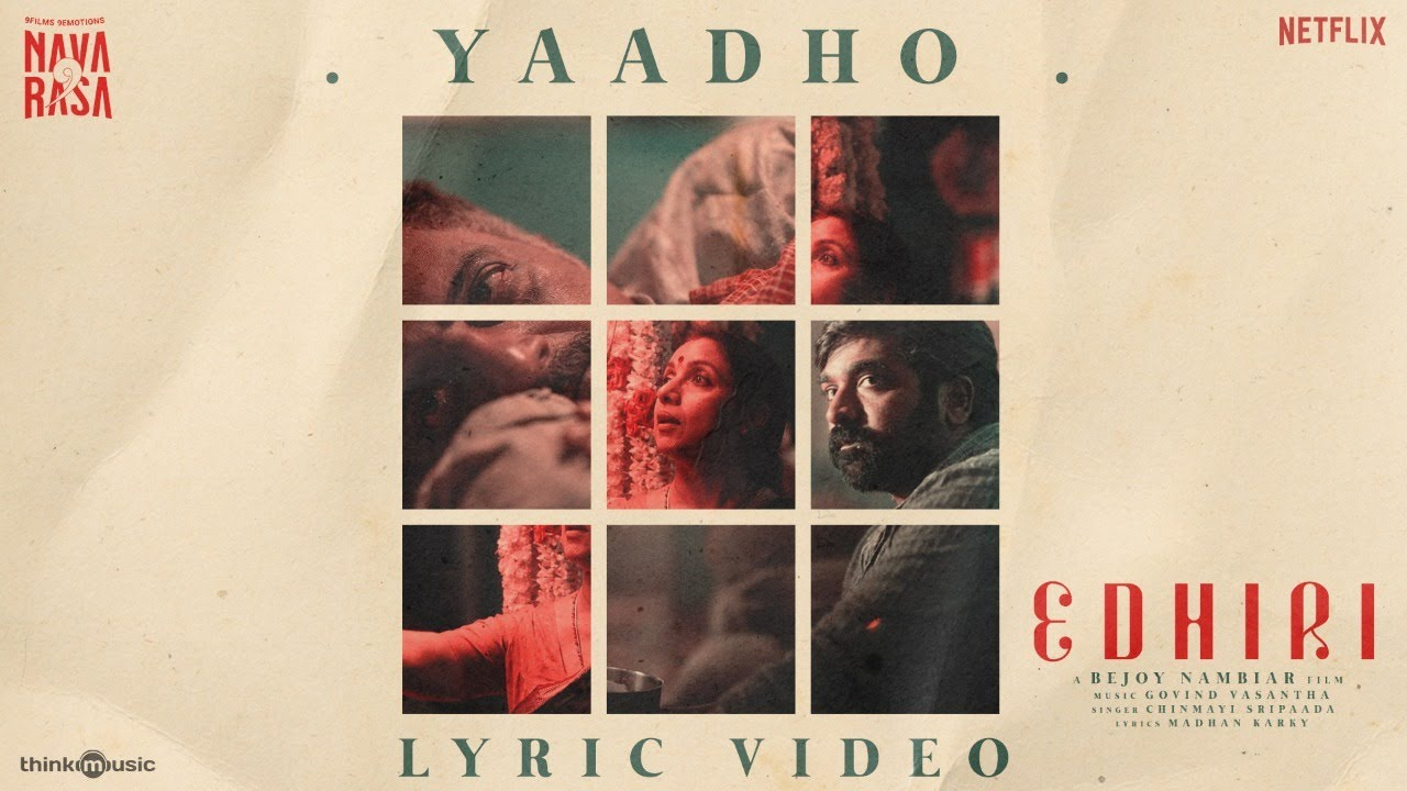 Yaadho Song Poster